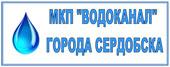 mkpvodokanal.ru