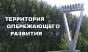gorod-serdobsk.ru/transport14